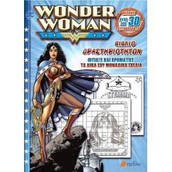 Πεδίο Εκδοτική Wonder Woman Doodle Book, Design, Create And Color Amazing Pictures W0026 9789605469160