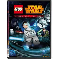 feelgood LEGO STAR WARS: THE NEW YODA CHRONICLES VOL2 0019258 5205969192581