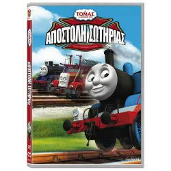 feelgood Dvd Thomas And Friends: Engines To The Rescue 0021113 5205969211138