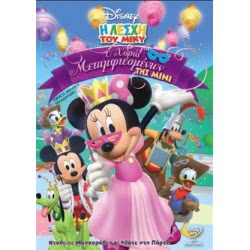 feelgood Dvd Minnie's Masquerade 0025125 5205969251257