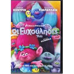 ODEON DVD Trolls 5113943 5201802091424
