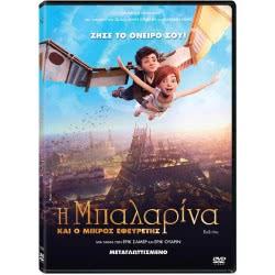 ODEON DVD Ballerina And The Little Explorer 5111293 5201802092117