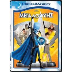 Tanweer DVD Μεγαλοφυής 001603 5201802076162
