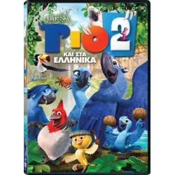 ODEON DVD Rio 2 5104883 5201802072249