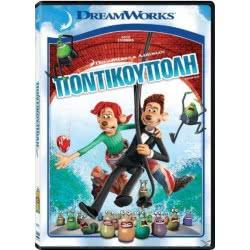ODEON DVD Η Ποντικούπολη 581272 5201802076094
