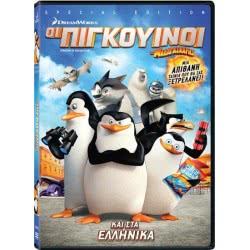 ODEON DVD Penguins Of Madagascar 5106613 5201802074489