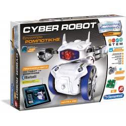 As company Μαθαίνω και Δημιουργώ - Cyber Robot Εργαστήριο Ρομποτικής 1026-63310 8005125633104