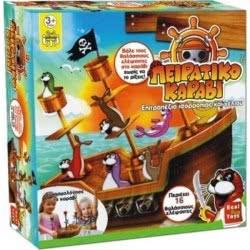 Real Fun Toys Board Game Pirate Ship 4.04081 5200392340813