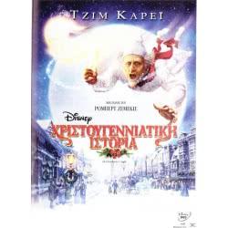 feelgood DVD Disney A Christmas Carol 0006691 5205969014395