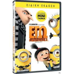 Tanweer DVD Εγώ, ο Απαισιότατος 3 Despicable Me 3 001357 5212011404219