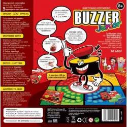 ιδεα Ηλεκτρονικό Επιτραπέζιο Buzzer Junior 14305 5206051143054