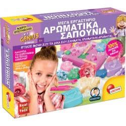 Real Fun Toys Μικροί Επιστήμονες: Μέγα Εργαστήριο - Αρωματικά Σαπούνια 64724 8008324064724