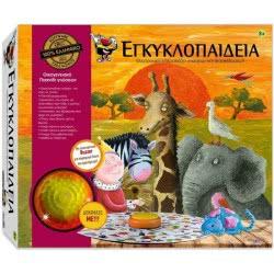 ιδεα Hellas Εγκυκλοπαίδεια Με Buzzer 14510 5206051145102