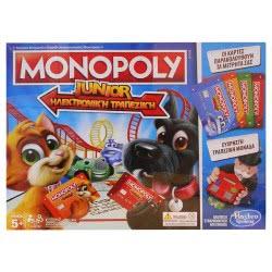 Hasbro Monopoly Junior Ηλεκτρονική Τράπεζα E1842 5010993466313