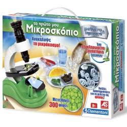 As company Μαθαίνω και Δημιουργώ - Το Πρώτο Μου Μικροσκόπιο 1026-63106 8005125631063