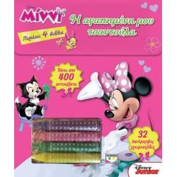ΨΥΧΟΓΙΟΣ Disney Minnie: Η Αγαπημένη Μου Τσαντούλα 17968 9786180114874