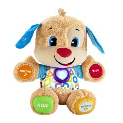 Fisher-Price Smart Stages Puppy FPN78 887961613711