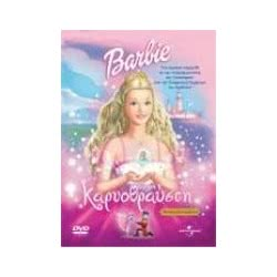 feelgood DVD BARBIE ΚΑΡΥΟΘΡΑΥΣΤΗ DPO.U0171 5205969002620
