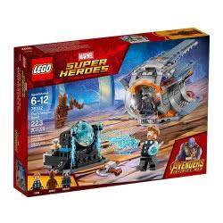 LEGO Marvel Super Heroes Αναζήτηση του Όπλου του Θορ 76102 5702016110401