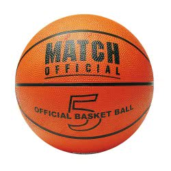 John Basket Ball Match Official Size 5 58102 4006149581024