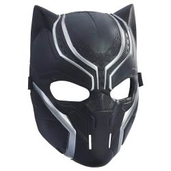 Hasbro Marvel Black Panther Βασική Μάσκα E0875 5010993469727