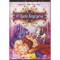 Penwest PISSANOS DVD ΩΡΑΙΑ ΚΟΙΜΩΜΕΝΗ 000893 5206430000893