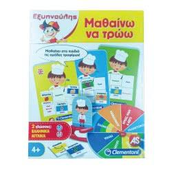 As company Εξυπνούλης Μαθαίνω Να Τρώω 1024-63136 8005125631360