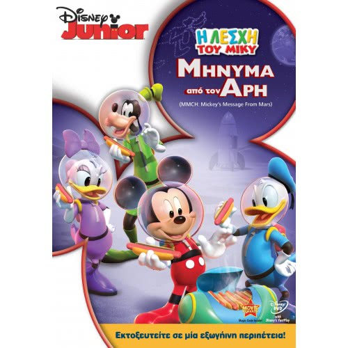 feelgood DVD MHNYMA AΠΟ ΤΟΝ ΑΡΗ DPO.D0298 5205969013480