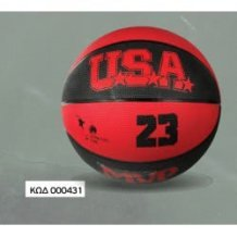 AVRA toys ΜΠΑΛΑ ΜΠΑΣΚΕΤ USA 000134/000431 5221275892113