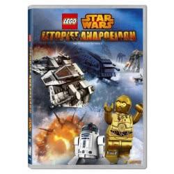 feelgood DVD Lego Star Wars: Ιστορίες Ανδροειδών Μέρος Β 0019822 5205969198224