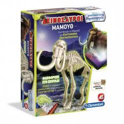 Clementoni Μαθαίνω & Δημιουργώ Μαμούθ Επαυξημένη Πραγματικότητα Fluo 1026-63361 8005125633616