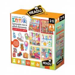 Real Fun Toys Headu Montessori Το Μικρό μου Σπιτάκι 22038 8059591422038