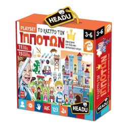 Real Fun Toys Headu Castle Of The Knights 22083 8059591422083