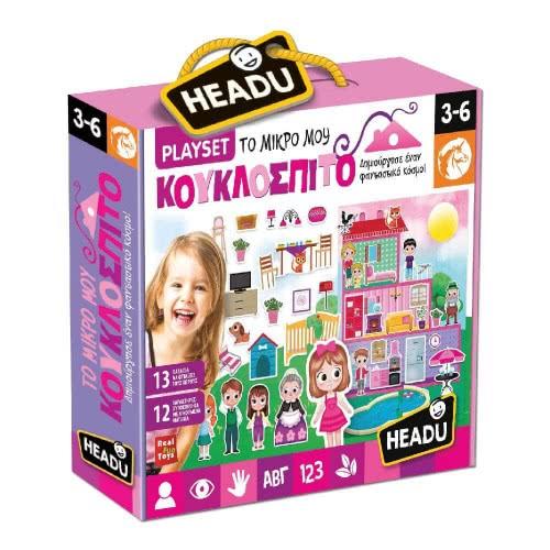 Real Fun Toys Headu The Doll House 22090 8059591422090