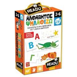 Real Fun Toys Headu Montessori Alphabet 22106 8059591422106
