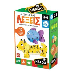 Real Fun Toys Headu My First Words 22120 8059591422120