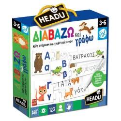 Real Fun Toys Headu Διαβάζω και Γράφω 22137 8059591422137