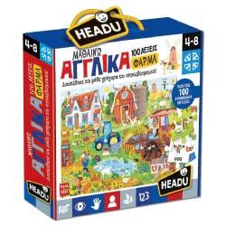 Real Fun Toys Headu Learning English 22151 8059591422151