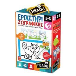 Real Fun Toys Headu Εκπαιδευτικό Λογική Σχολή Σχεδίου Βήμα Βήμα 22168 8059591422168