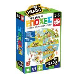 Real Fun Toys Headu Γύρω Γύρω οι Εποχές 22175 8059591422175