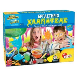 Real Fun Toys Little Scientist - Chlapatsa Lab 67527 8008324067527
