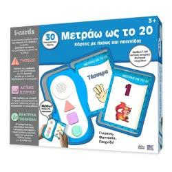 ιδεα Εκπαιδευτικό παιχνίδι I-card Αριθμοί Μετράω ως το 20 022.14154 5206051141548