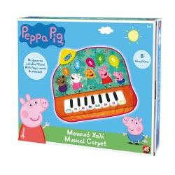 As company Peppa Pig Μουσικό Χαλί 6010-67316 5203068673161