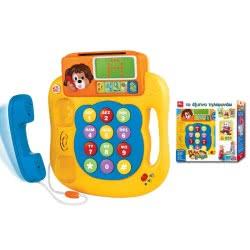 MG TOYS Το Έξυπνο Τηλεφωνάκι ( 401014) 5204275401141