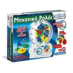 As company Μαθαίνω & Δημιουργώ - Μηχανικό Ρολόι 1026-63578 8005125635788