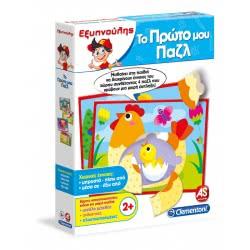 As company Εκπαιδευτικό παιχνίδι Εξυπνούλης Το πρώτο μου παζλ 1024-63641 8005125636419