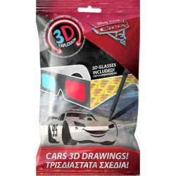 Just toys CARS 3D DRAWINGS ΤΡΙΣΔΙΑΣΤΑΤΑ ΣΧΕΔΙΑ 0561930 5205698238307