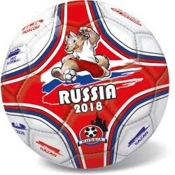 star Plastic Soccer Ball Mundial 2018 Russia, 23cm 10/968 5202522009683