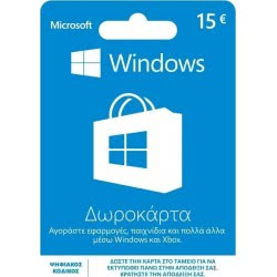 Microsoft Windows Gift Card 15 Euro Prepaid Card Προπληρωμένη Κάρτα  4250797688615