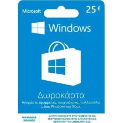 Microsoft Windows Gift Card 25 Euro Prepaid Card Προπληρωμένη Κάρτα  4250797688622